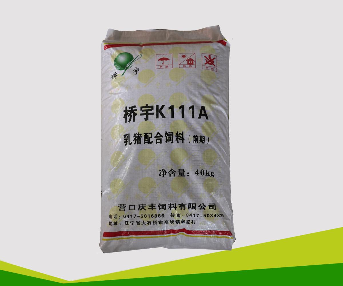 title='K111A乳猪配合饲料'